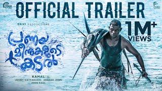 Pranaya Meenukalude Kadal  Official Trailer  Vinayakan  Kamal  Shaan Rahman  Malayalam MovieHD