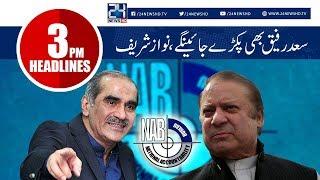 Pakistan News Live