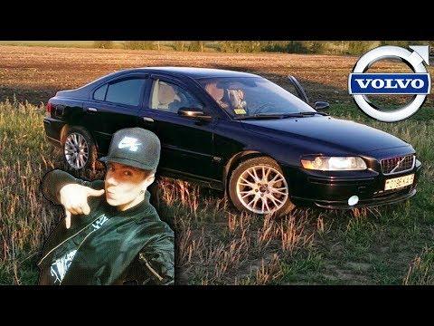 Купить Вольво s60 и стать человеком Volvo s60 Отзывы владельца