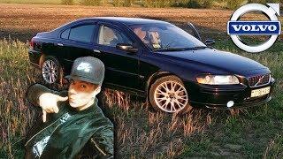Купить Вольво s60 и стать человеком! Volvo s60 Отзывы владельца. autodogtestcars / AutoDogTV #1