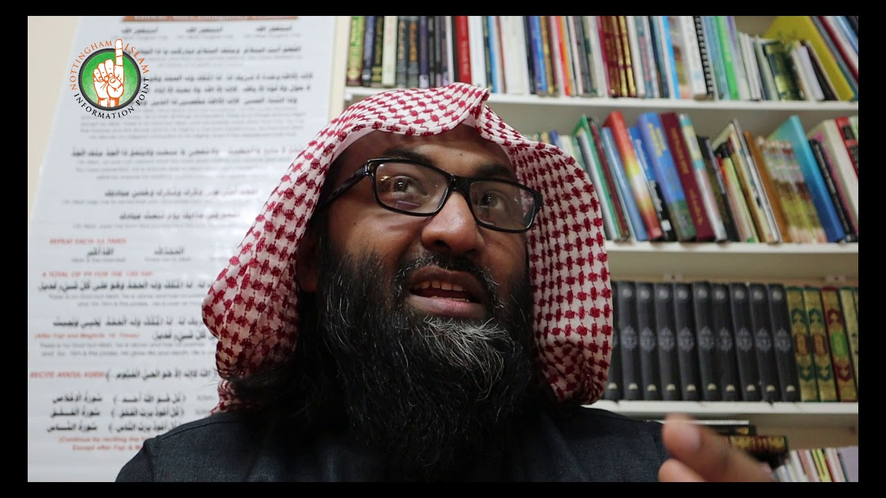 The Sublime Beauty of the Prophet Muhammad (ﷺ) [Part Eleven] by Ustadh Rashed Al-Madani
