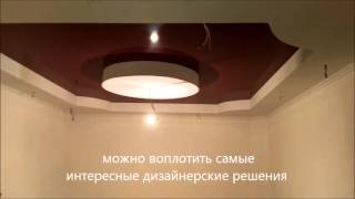 Обзор тканевых и ПВХ потолков