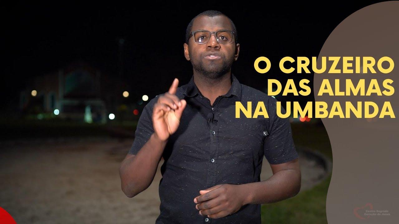 O Cruzeiro das Almas na Umbanda.