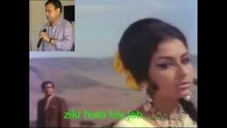 zikr hota hai jab qayamat ka... with karaoke by: Jitendra Dhasmana