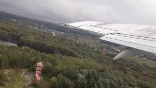 Руление и взлёт из аэропорта Жуковский / Airport Zhukovsky