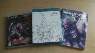 Mobile Suit Gundam Unicorn - Limited Edition Unboxing (PS3) [HD]