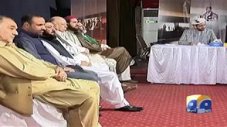 Gilgit Baltistan Constitutional Program on Geo news Jirga