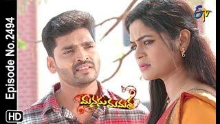 Manasu Mamata | 17th January 2019 | Full Episode No 2494 | ETV Telugu