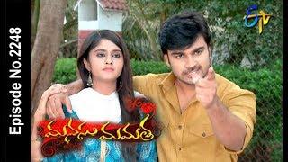 Manasu Mamata | 5th April 2018    |Full Episode No 2248| ETV Telugu