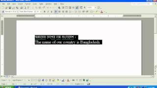 How write bangla and English in Microsoft word