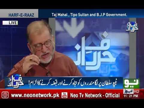 Harf E Raaz with Orya Maqbool Jaan - 24 ovt 2017 - Neo News