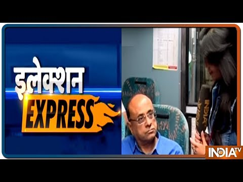Election Express: What is the mood of voters in Gujarat?