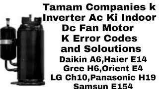 How To Troubleshoot All Companies Inverter Ac Indoor Dc Fan Motor Error Codes Faults  In Urdu/Hindi