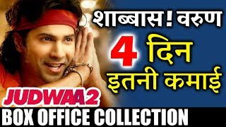 Judwaa 2 - 4th day collection - huge jump - box office prediction