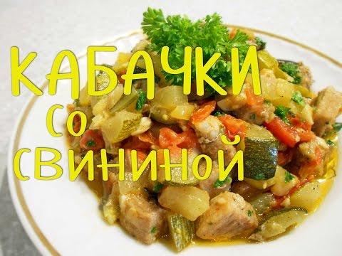 Тушеные кабачки с картошкой в мультиварке рецепты с фото пошагово