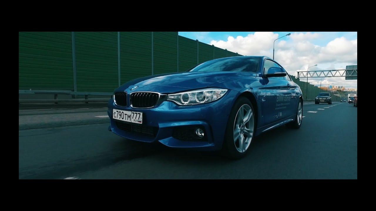 Тест драйв BMW 420d xDrive - Четвертак за 3 мульЁна!