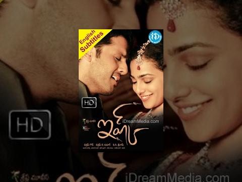 Ishq Telugu Full Movie || Nitin, Nithya Menen, Sindhu Tolani || Vikram Kumar || Anoop Rubens