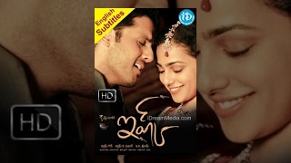 Ishq Full Movie