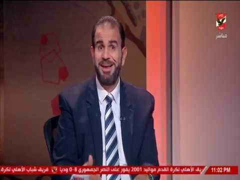 المنيسي: الأهلي خد هدايا 'انت مالك'