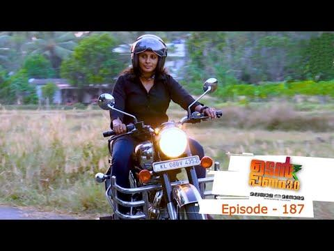 Download Episode 187 | Udan Panam 3.0 | Kerala's first Vanitha CID is here I MazhavilManorama