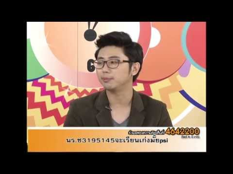 Good AfterNoon ตอน 37  73
