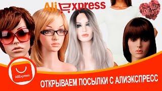Открываем посылки с Aliexpress #1