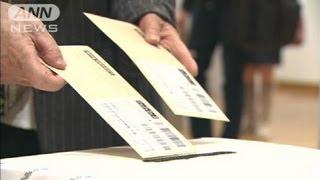 在日韓国人が悲願の「一票」母国総選挙で初参政権(12/04/01)
