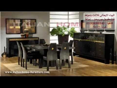 Modern Dining Rooms 2015 dining room modern latest 2014/2015 italian home furniture - youtube