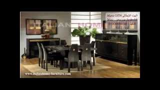 Dining Room Modern Latest 2014/2015 Italian Home Furniture