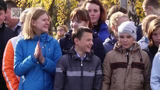 В Кетово появилась универсальная площадка для отдыха и спорта
