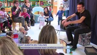 Saint-Quentin-en-Yvelines : Invitation au voyage avec la fête du conte