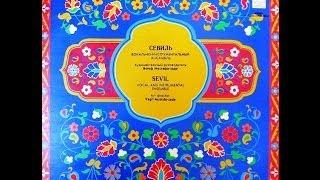 Sevil - Sevil (FULL ALBUM, jazz-funk / folk, 1971, Azerbaijan, USSR)