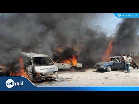 شاهد ما الذي خلفه هجوم طالبان على غزني في أفغانستان؟  - نشر قبل 2 ساعة