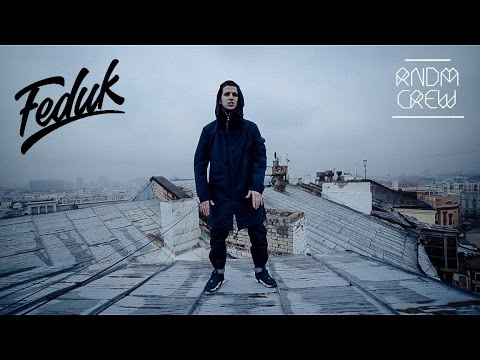 FEDUK - Перебрал (PROD. BY DALEBOT BEATS)