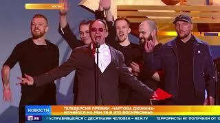 Как Высоцкий вышел на сцену Чартовой дюжины