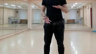 Клубные танцы для мужчин  С чего начинать ЧАСТЬ 2