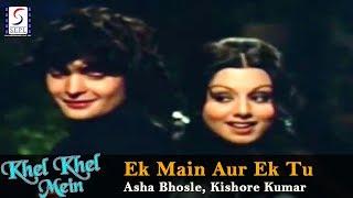 Ek Main Aur Ek Tu - Asha Bhosle, Kishore Kumar @ Rishi Kapoor, Neetu Singh