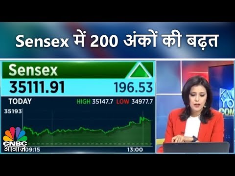Know Your Company | Sensex में 200 अंकों की बढ़त | Indian Stock Market | CNBC Awaaz