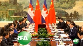 China's Aid Agreements with Cambodia Lack Transparency | Radio Free Asia (RFA)