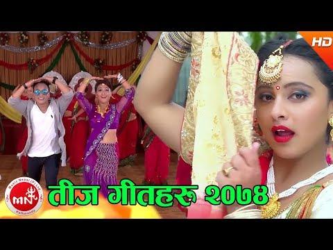 Hits Teej Song Video Jukebox   Khuman Adhikari, Ramji Khand & Pashupati Sharma   Aashish Music