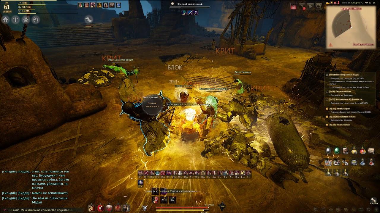BDO PVE: Black Desert - Berserker - 61 lvl(221/305) fast farm?