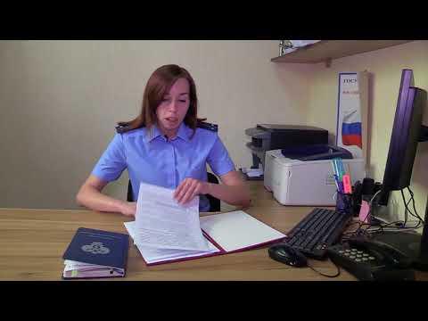 Под надзором. Социальная защита и меры социальной поддержки инвалидов