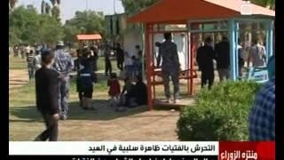 التحرش بالفتيات في متنزه الزوراء ظاهرة سلبية في العيد  7   11   2011
