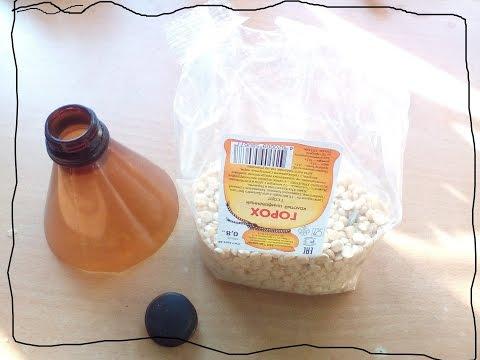 Назовите условия хранения сыпучих продуктов