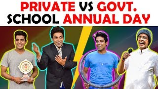PRIVATE vs GOVERNMENT SCHOOL ANNUAL DAY | The H...