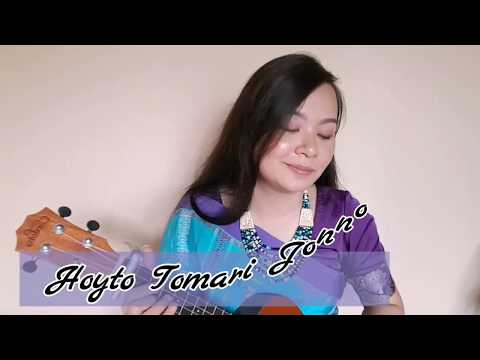 Hoyto Tomari Jonno | Manna Dey | cover | Suzan Keka