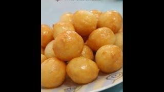 Luqaimat Recipe - Sweet Dumplings A Ramadhan Favorite