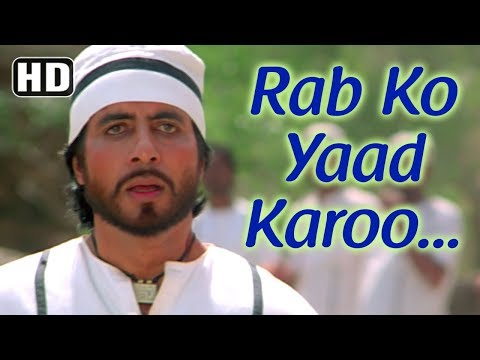 Rab Ko Yaad Karoon   Amitabh Bachchan   Sridevi   Khuda Gawah   Bollywood SuperHit Songs