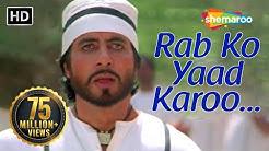 Rab Ko Yaad Karoon | Amitabh Bachchan | Sridevi | Khuda Gawah | Bollywood SuperHit Songs