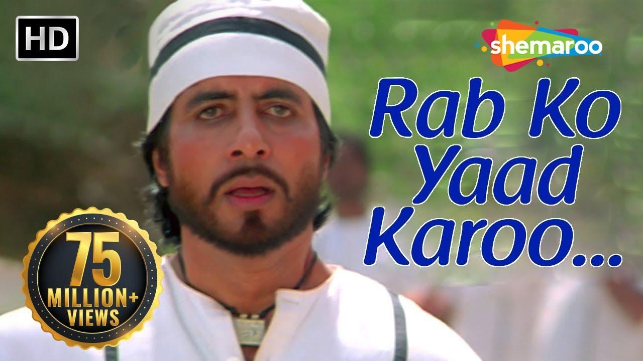 Download Rab Ko Yaad Karoon | Amitabh Bachchan | Sridevi | Khuda Gawah | Bollywood SuperHit Songs